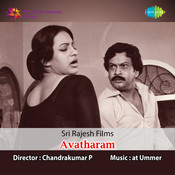 Avatharam Songs