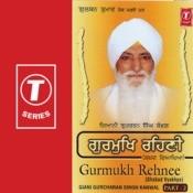Gurmukh Rehnee Part-2 Songs