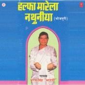 Halfa Marela Nathuniya Songs