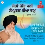 Jyoti Jot Rali Sampooran Thiya Ram (Gurbani Vichar) Songs