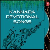 Kannada Devotional Songs Songs
