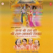 Shri Ram - Janki Vivah & Mangalgeet Song
