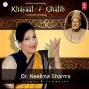 Khayaal-E-Ghalib Songs