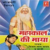 Mahakaal Ki Maya Songs