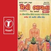 Maitri Bhavna Songs