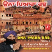 Ona Pyara Rab Songs