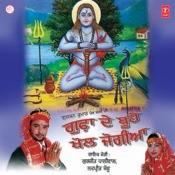 Gufa De Boohe Khol Jogiya Songs