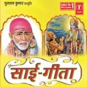 Sai Geeta Songs