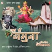 Jai Maa Yamuna Songs