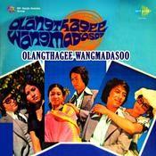 Olangthagee Wangmadasoo Songs