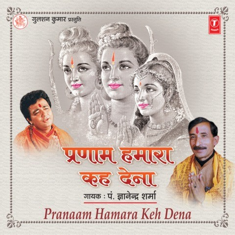 ram lakhan song download pagalworld