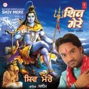 Damru MP3 Song Download- Shiv Mere Damru Punjabi Song by