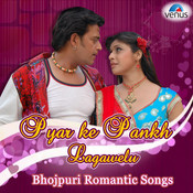 Aeke Dinve Mein Mausam Song