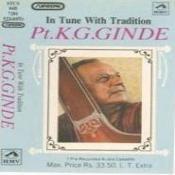 Pandit K G Ginde Songs