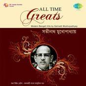 Satinath Mukherjee - Bengali Modern Songs Songs
