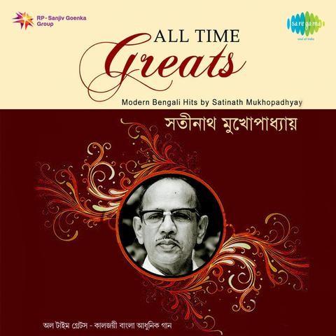 Download Old Hindi Songs Urdu Songs Bengali Songs