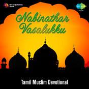 Nabinathar Vasalukku Songs