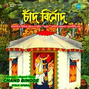 Chand Binode Folk Opera Songs