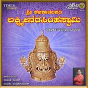 Sri Lakshmi Narasimha MP3 Song Download- Shree