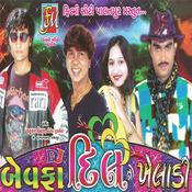 Bewafaa Dilno Kheladi Songs