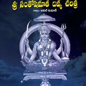 Santhosh Matha Divya Charitra Songs