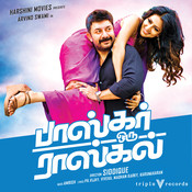 Amma I Love You MP3 Song Download- Bhaskar Oru Rascal Amma I Love