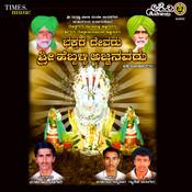 Jathari Thamma Baala Jora Song