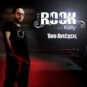 Oso Anteheis (feat. Kelly) Songs