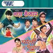 Bhada Ke Marad Songs