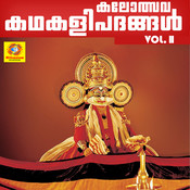 Kalolsava Kadhakali Padhangal, Vol. 2 Songs