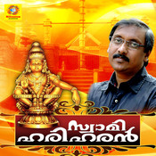 Swami Hariharan Songs