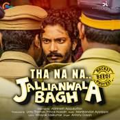 Jallianwala Bagh Songs