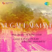 Yugadharmam Songs