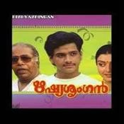 vibhavari ragam malayalam song