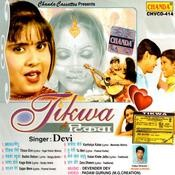 Tikwa Songs