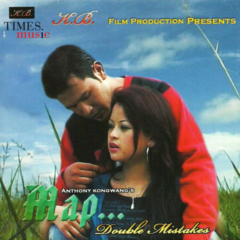 Map Double Mistake Songs Download: Map Double Mistake MP3