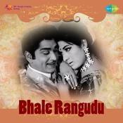 Bhale Rangudu Songs