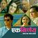 Ek Nirnay Rohan Shrirang Deshmukh Full Song