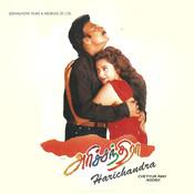 Harichandran Varraan Song