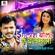English Bola Ye Balamua Shankar Singh Full Song