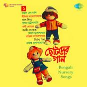 Chhotoder Gaan Songs