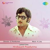 Hridayam Paadunnu Songs