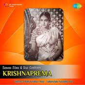 Krishnaprema Songs