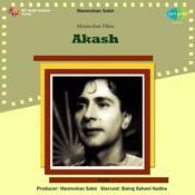Akash Songs
