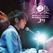 Jay Chou 2004 Incomparable Concert Live Songs