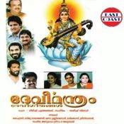 Parvanachandramugham (F) Song