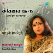 Sayantini Kabitar Janye Songs