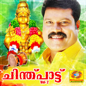 Chinthupattu, Vol. 2 Songs