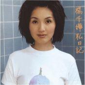 Si Ri Ji (Capital Artists 40th Anniversary Series) Songs