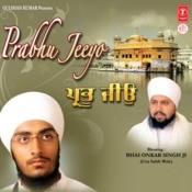Prabhu Jeeyo Songs